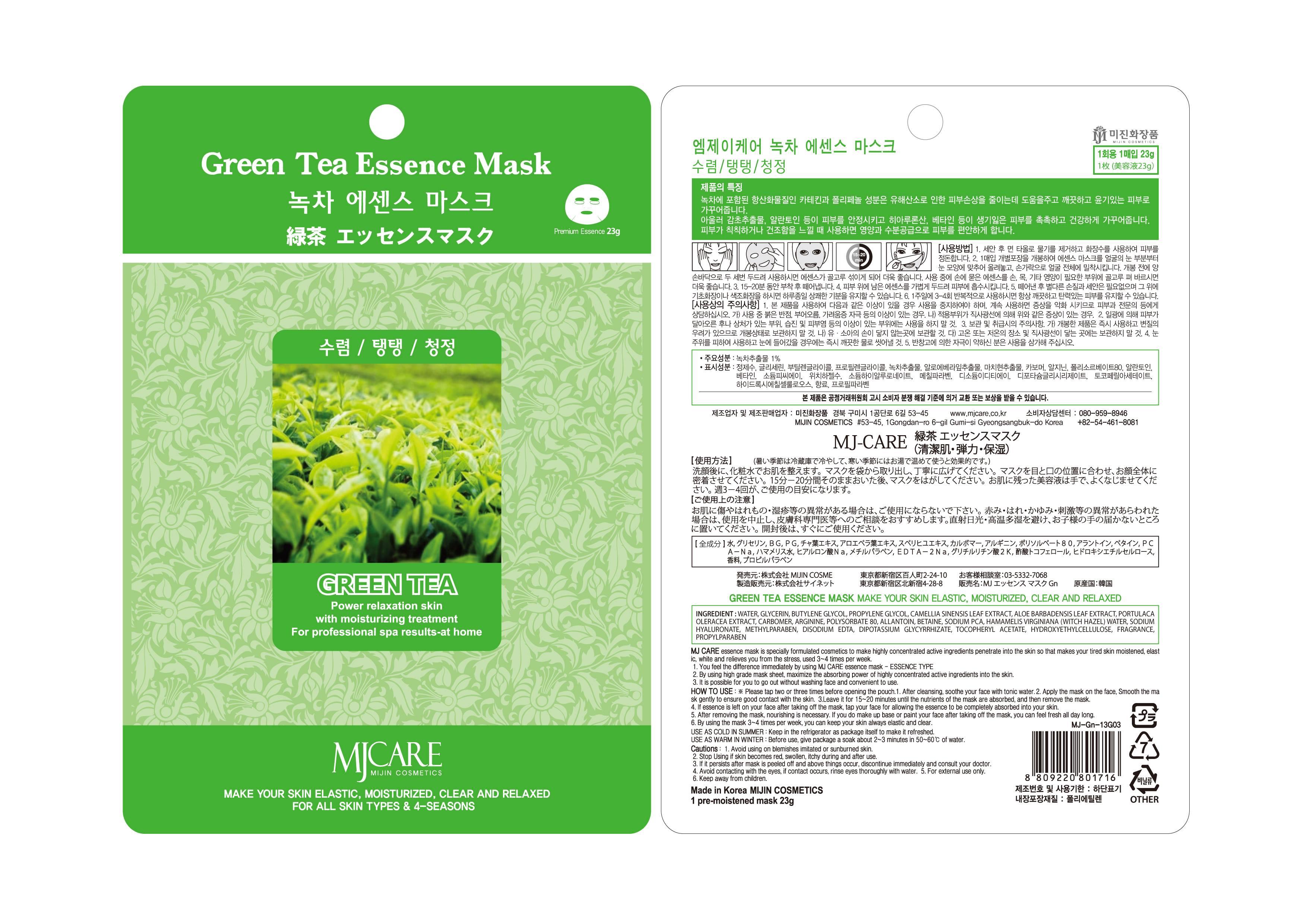 Умывание зеленым чаем, преимущества процедуры и рецепты