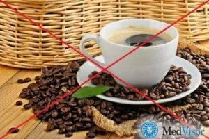 Если кофе помогает от головной боли