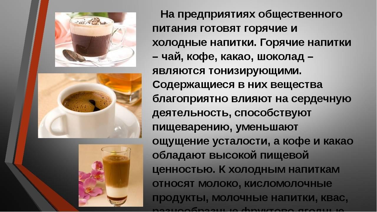 Кофе с кардамоном: польза и вред, рецепт приготовления, правила подачи