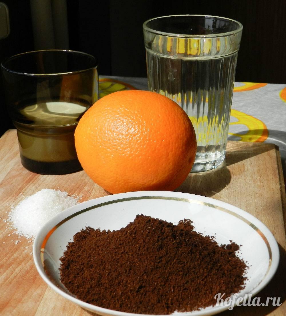 Кофе с апельсиновым соком — пошаговый рецепт с фото