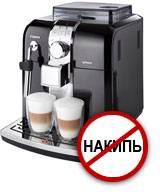 Как почистить кофеварку капельного или рожкового типа от накипи в домашних условиях