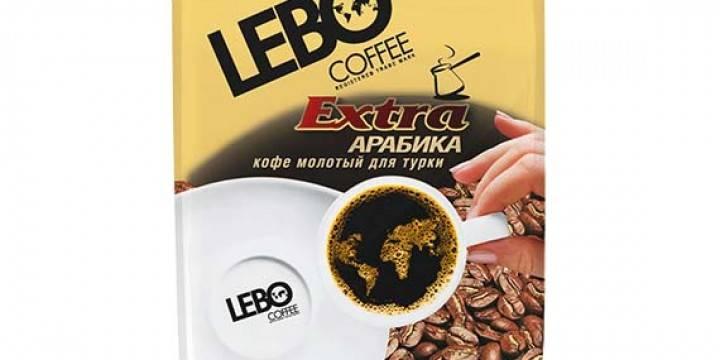 """Отзывы кофе lebo арабика молотый """"принц лебо"""" » нашемнение - сайт отзывов обо всем"""