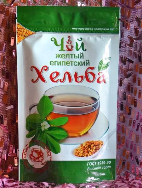Египетский желтый чай хельба: состав, полезные свойства, как заваривать?