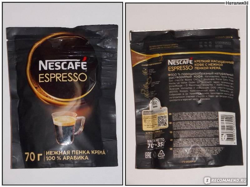 5 особенностей растворимого кофе: вред, польза, история, секреты приготовления | горячая чашка