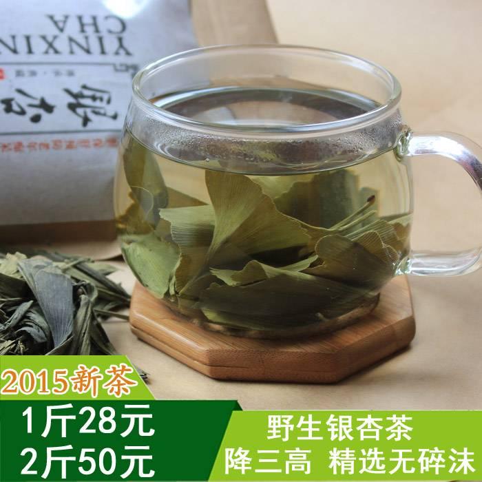 Чай гинкго билоба – где купить, как заваривать и принимать