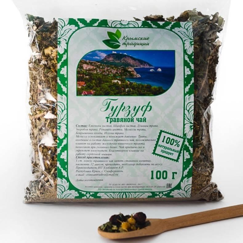 """Чай """"травы горного крыма"""" - новогодний подарок для здоровья и бодрости"""