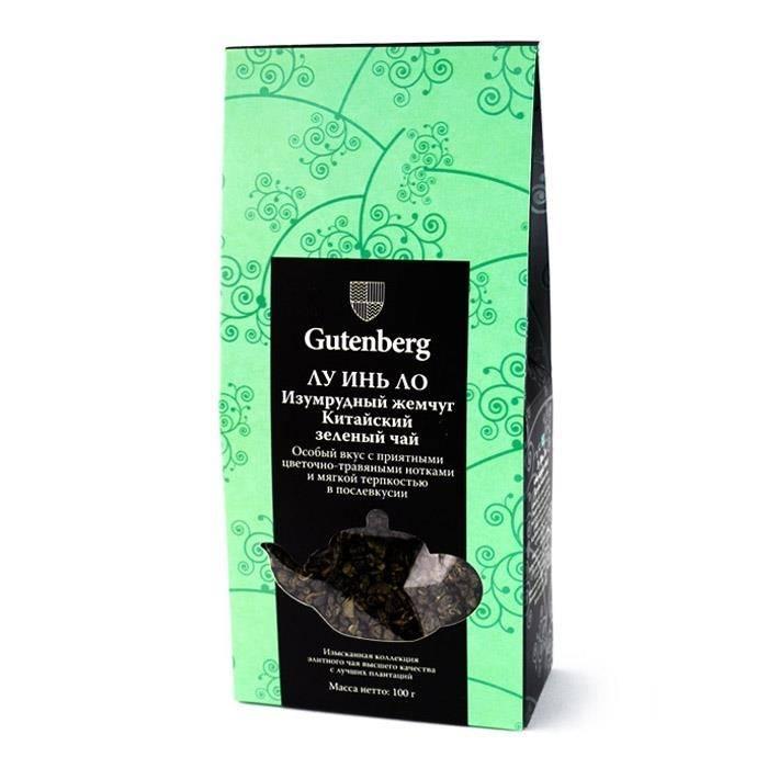 Элитный чай в пакетиках и пирамидках (китайский, индийский)