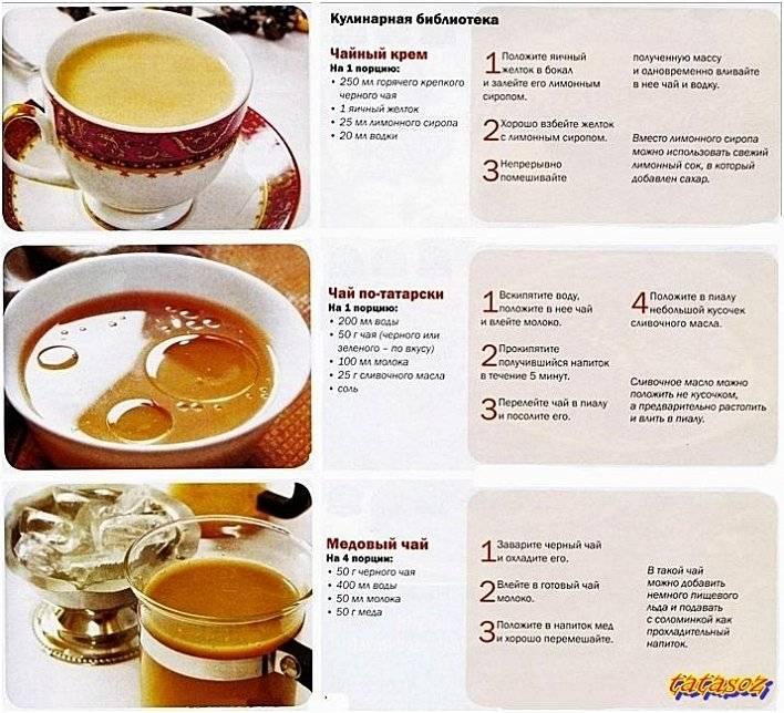 Имбирный чай: вред и польза, как пить, заваривать правильно