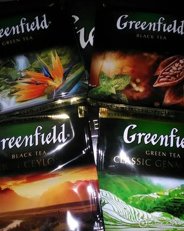 Какие бывают виды чая «гринфилд»?