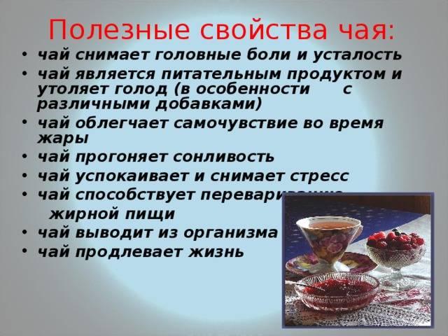 Как приготовить полезный чай с коньяком