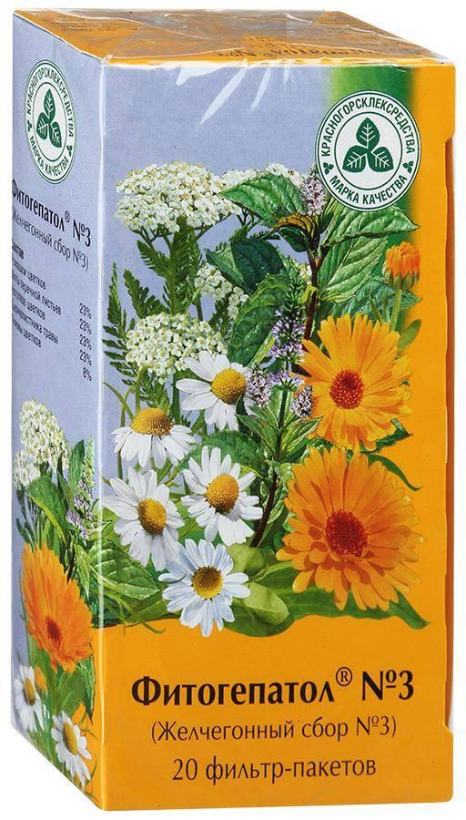 Желчегонные травы: свойства, список, рецепты