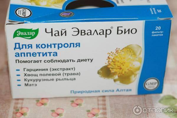 Отзывы эвалар био чай для очищения организма » нашемнение - сайт отзывов обо всем