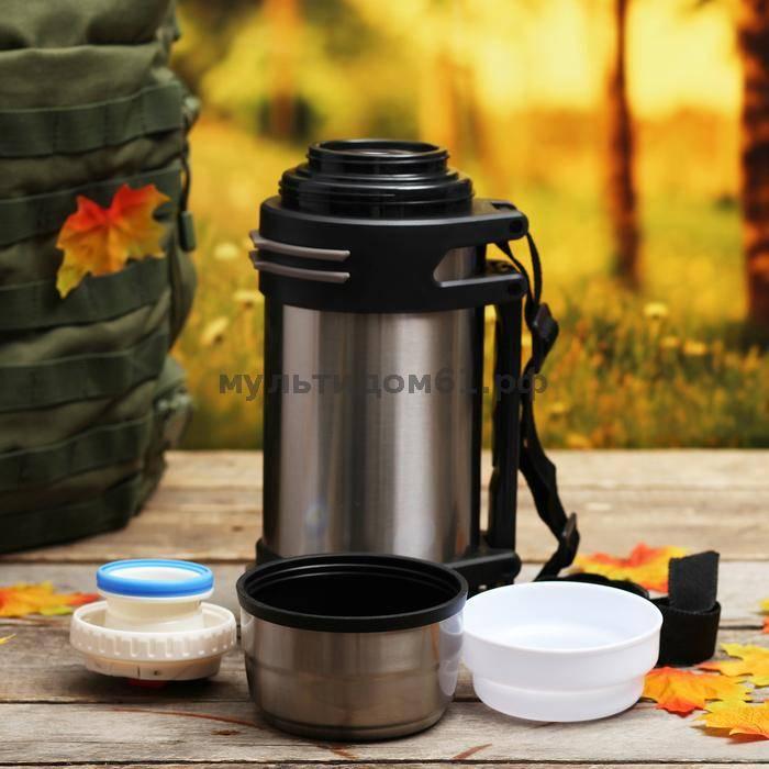 Как выбрать термос для еды и напитков в поход или на каждый день