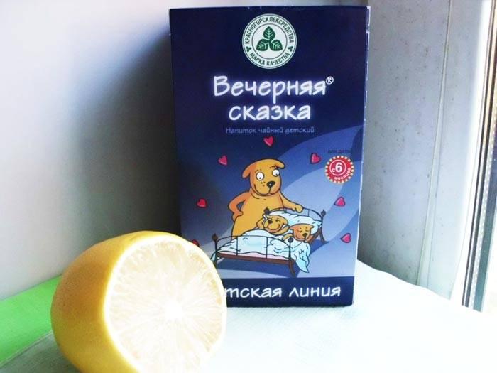 Успокаивающий чай из трав в аптеке (состав и полезные свойства)