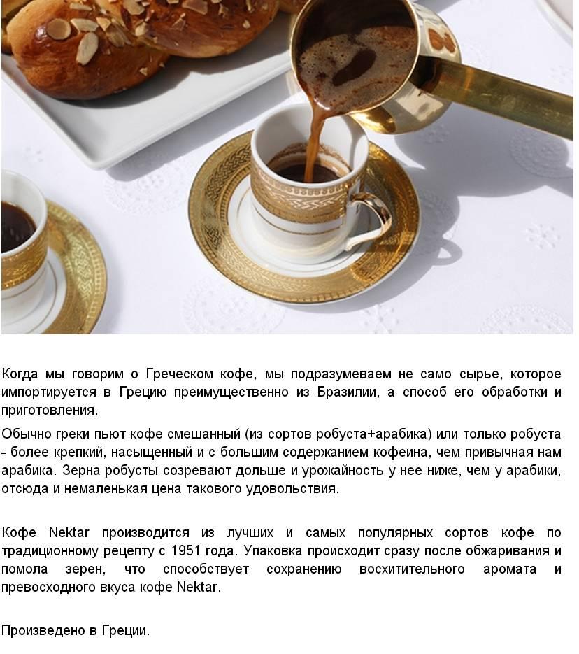 Фраппе – что это такое и как готовить в домашних условиях шоколадное, ванильное, по-гречески или с мятой