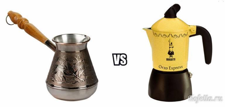 Гейзерная кофеварка или турка: что лучше для приготовления кофе - особенности работы устройств