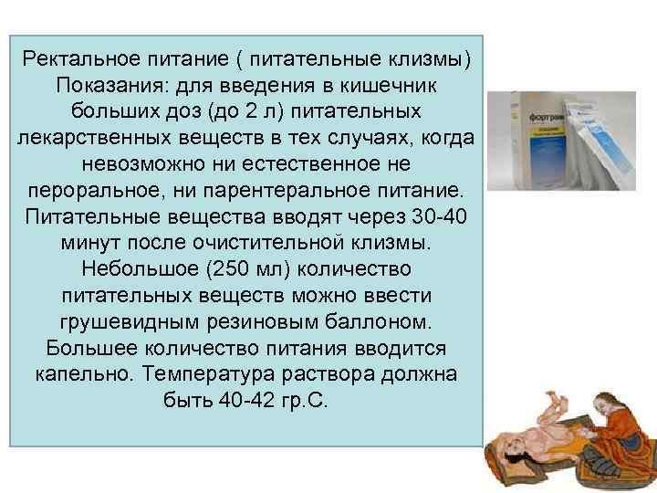 Работают ли кофейные клизмы при раке, для похудения или для печени | отзывы