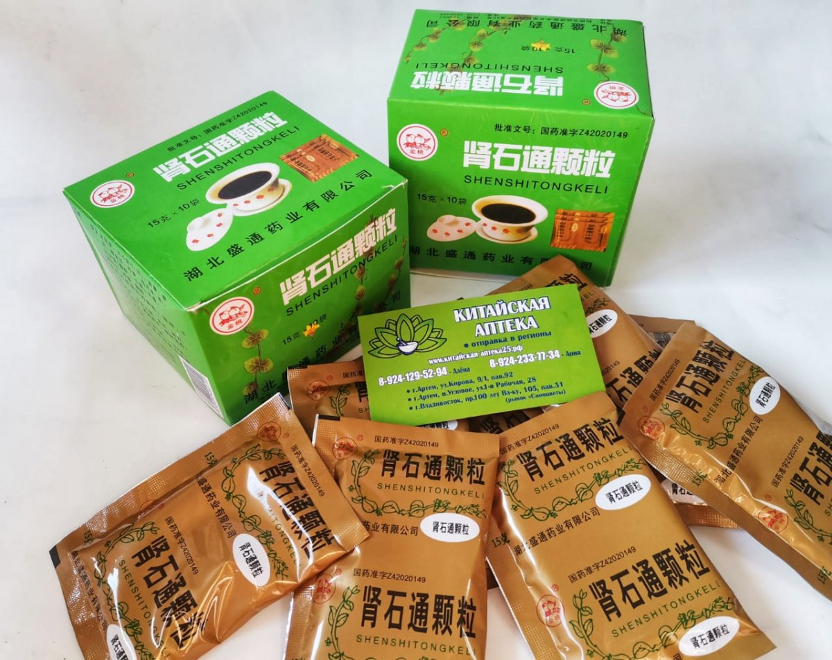 Китайские чаи при камнях в почках