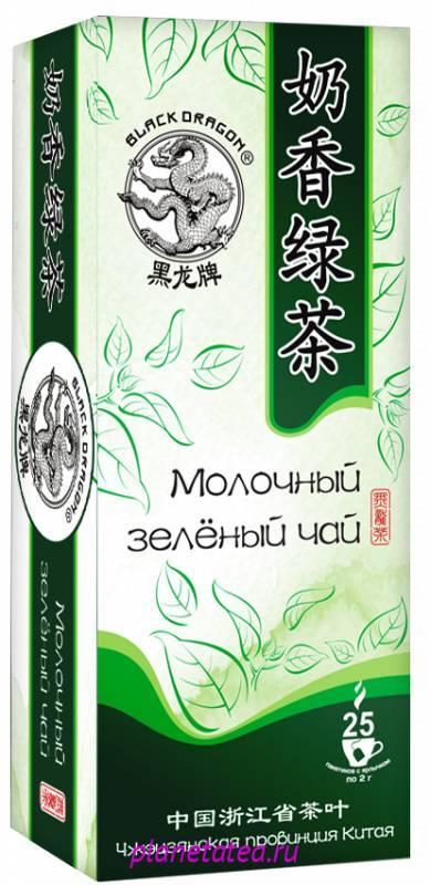 4 разновидности чая черный дракон