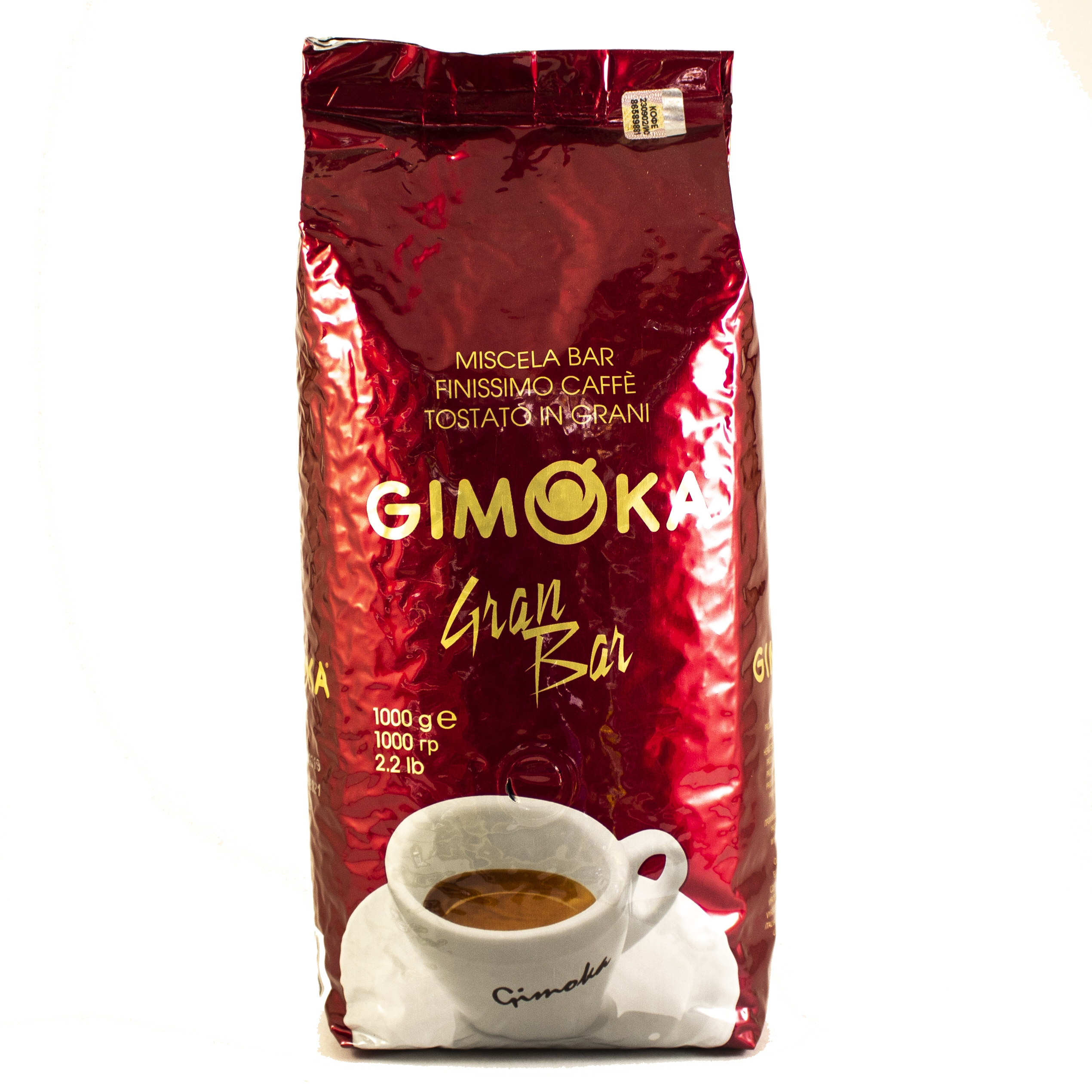 Мой вердикт — кофе в зёрнах джимока не реабилитирован