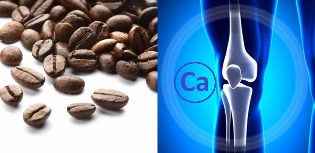 Что вымывает кофе из организма?