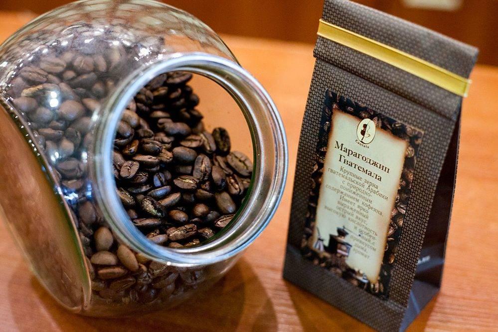 Топ-10: рейтинг лучших марок кофе в зернах