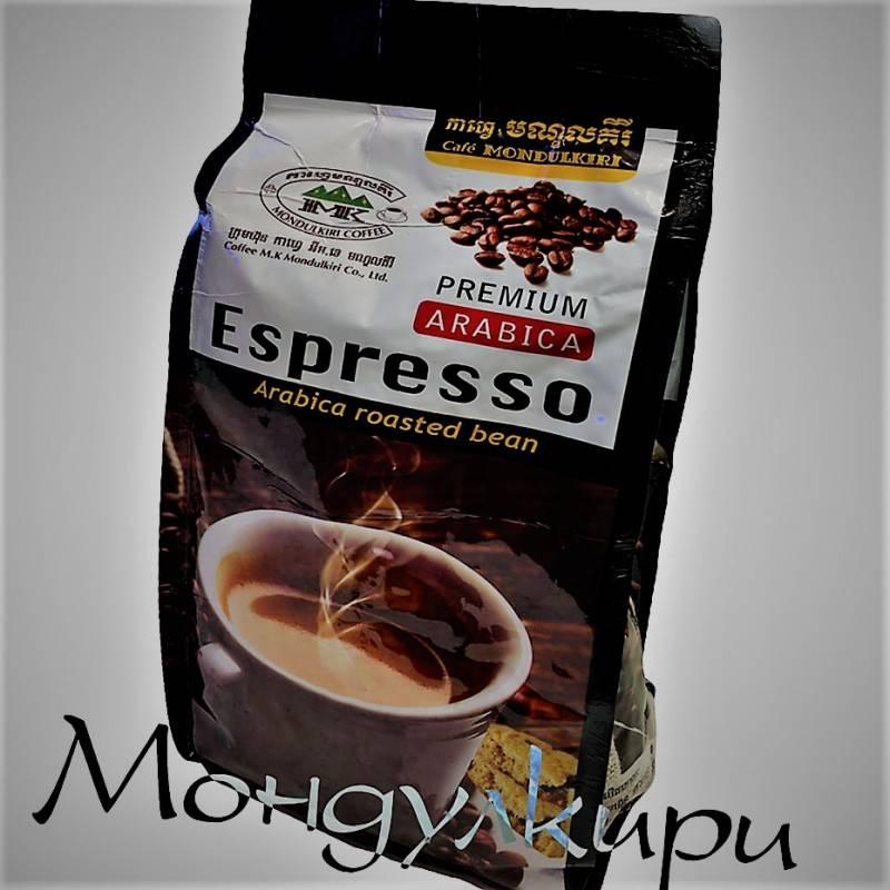Кофе из гватемалы - кофе с высоты.