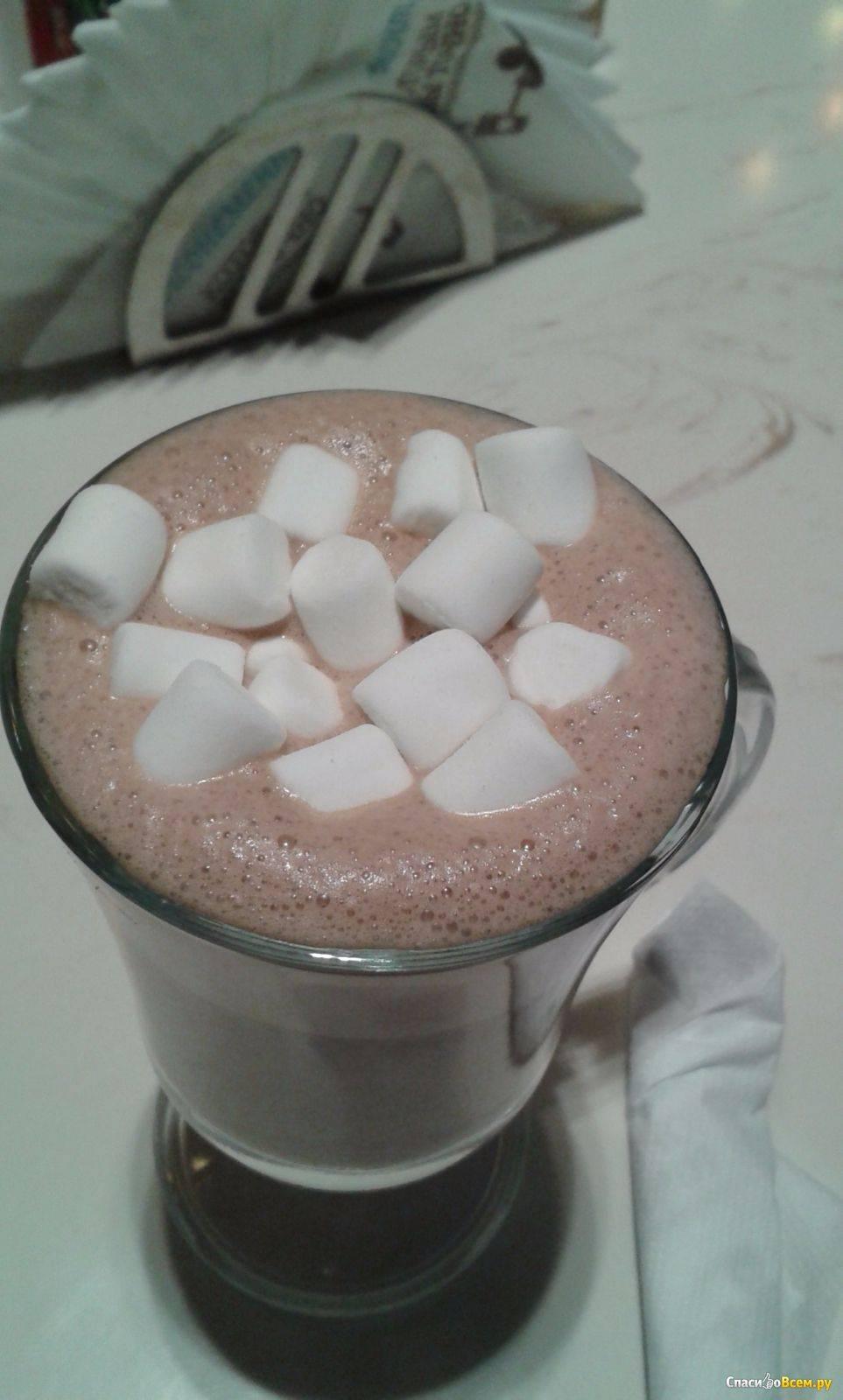 Как сделать кофе с маршмеллоу в домашних условиях