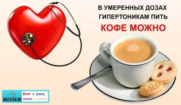 Кофе - с какого возраста ребенку можно пить кофе