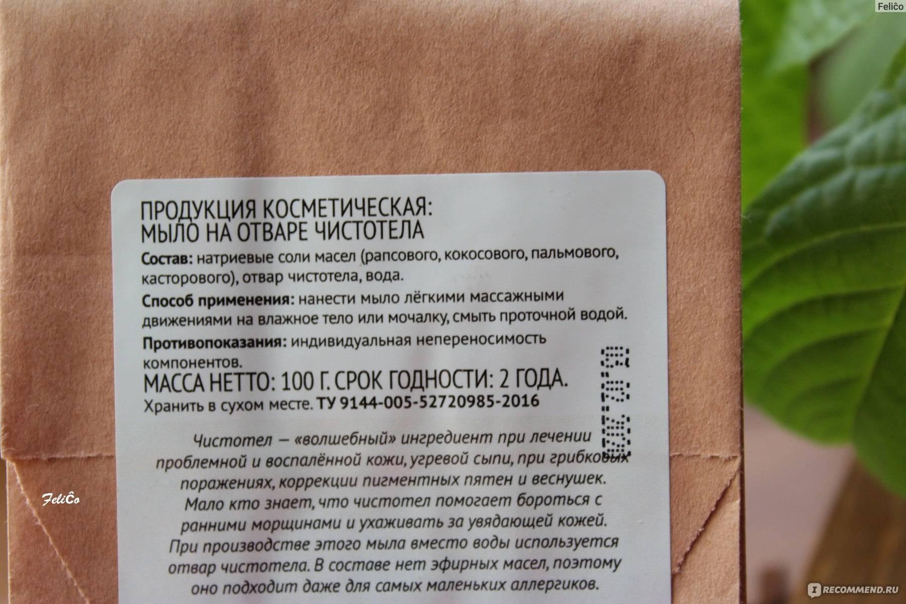 Что такое какао-продукты и где их купить.