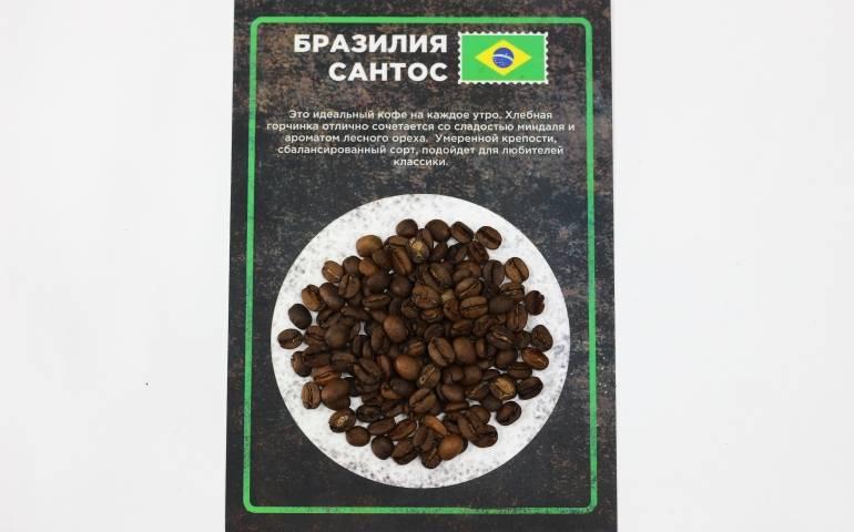 Традиционные напитки бразилии (топ-8) • hasta pronto