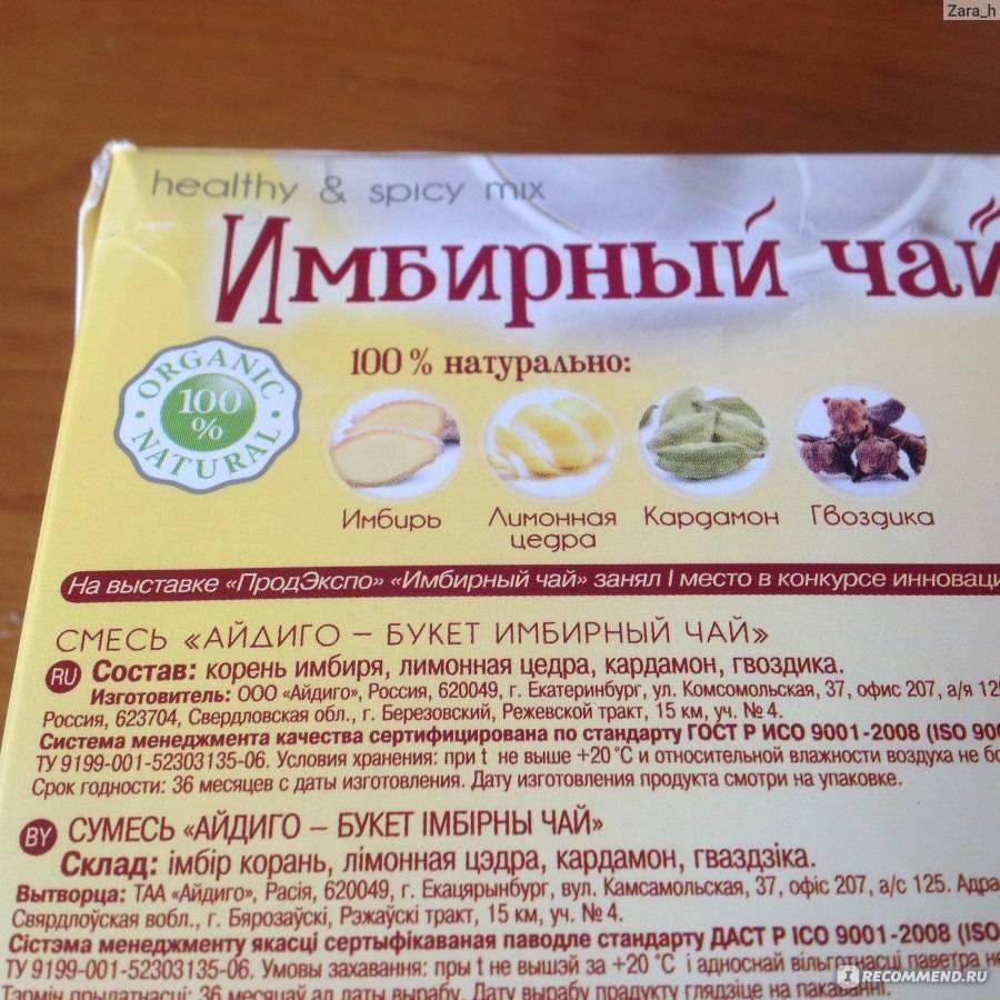 Зеленый чай с медом и имбирем: полезные свойства