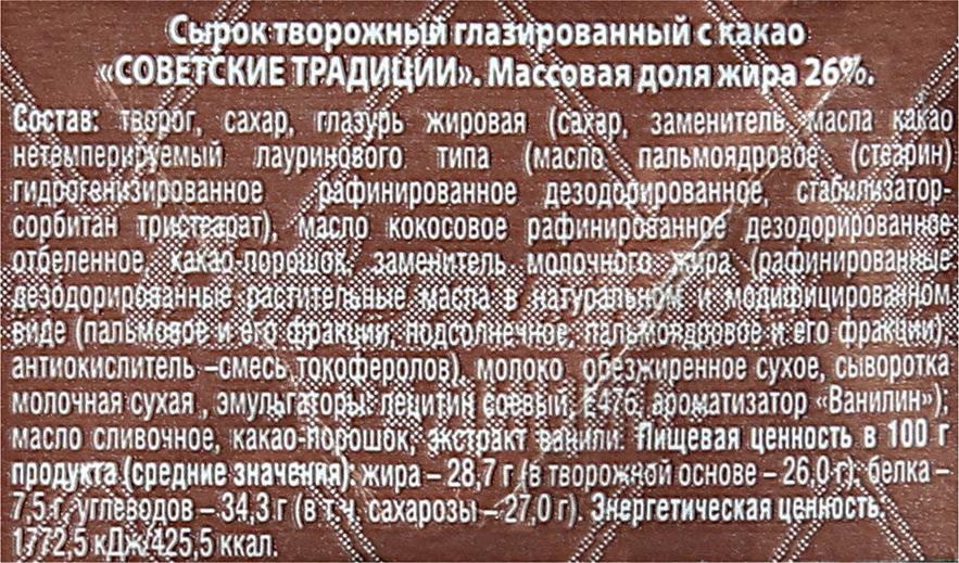 Гиалуроновая кислота для лица: свойста, вред и польза
