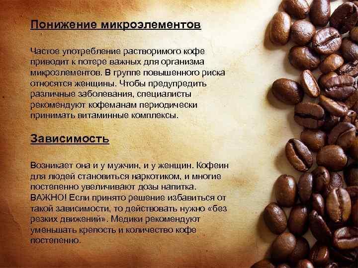 Сколько кофе, воды или шоколада потребуется, чтобы убить человека