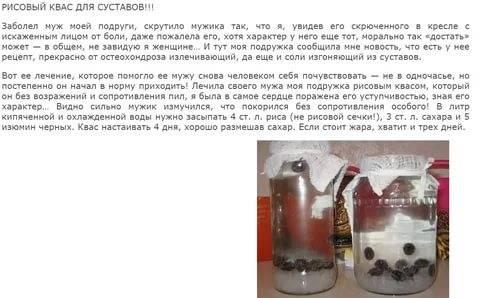 Отвар из изюма: польза и вред для организма, чем полезен для детей, как приготовить изюмный напиток при поносе