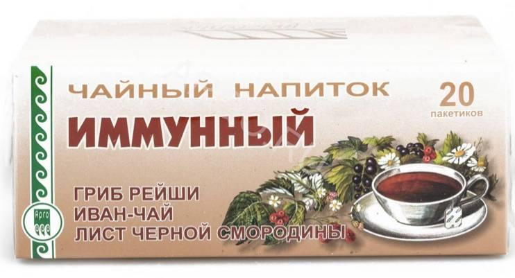 Травяные чаи повышающие иммунитет