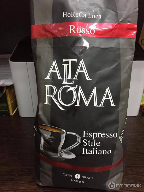 Альта Рома (Alta Roma)