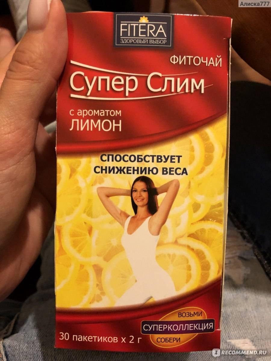 Чай супер слим для похудения: свойства, состав - похудейкина