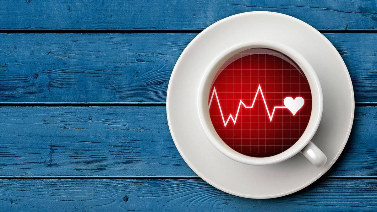 Вреден ли кофе для сердца, советы медиков по употреблению напитка людям с болезнями сердца и сосудов