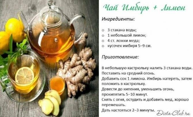 Чай с малиной при температуре – польза, как заваривать и пить