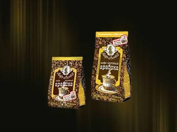 Отзывы кофе петр великий императорского помола » нашемнение - сайт отзывов обо всем