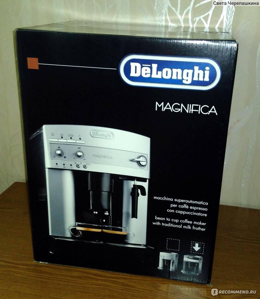 Delonghi esam 5600 – молочный автомат с полностью сенсорным управлением. подробный обзор от эксперта