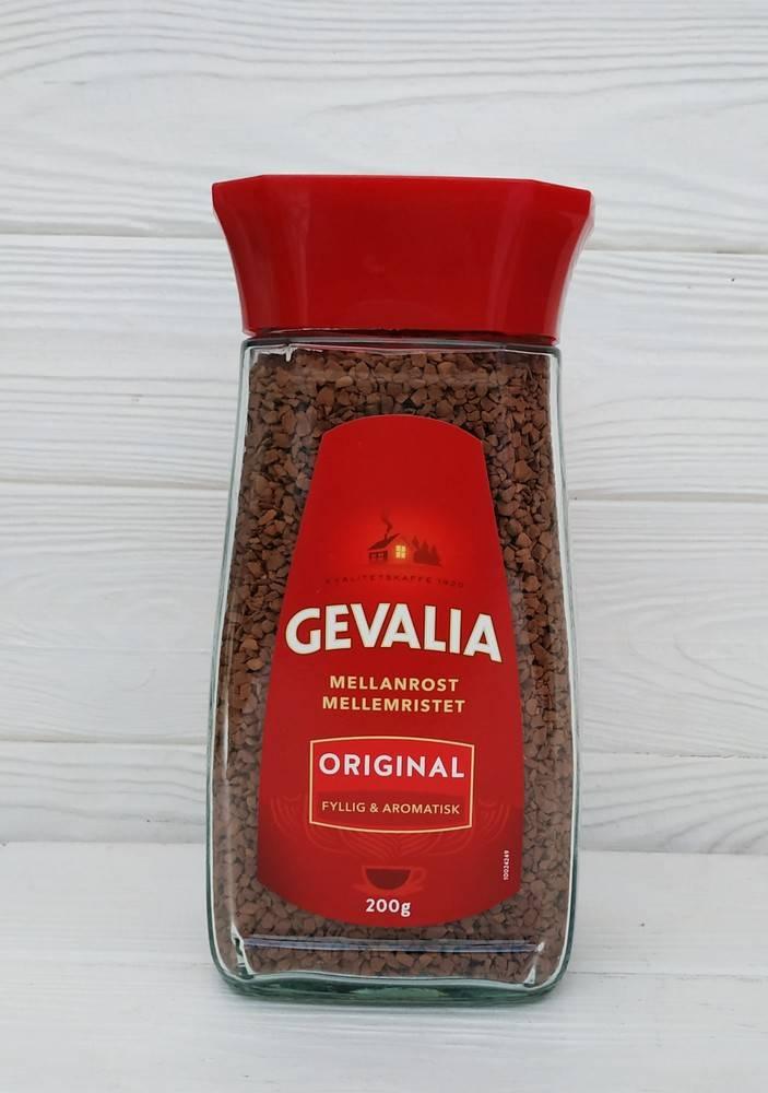 Финский кофе — в зернах и молотый