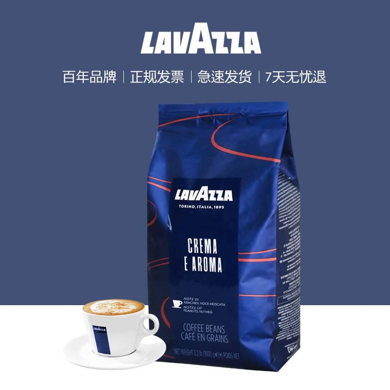 Кофе лавацца как отличить оригинал от подделки