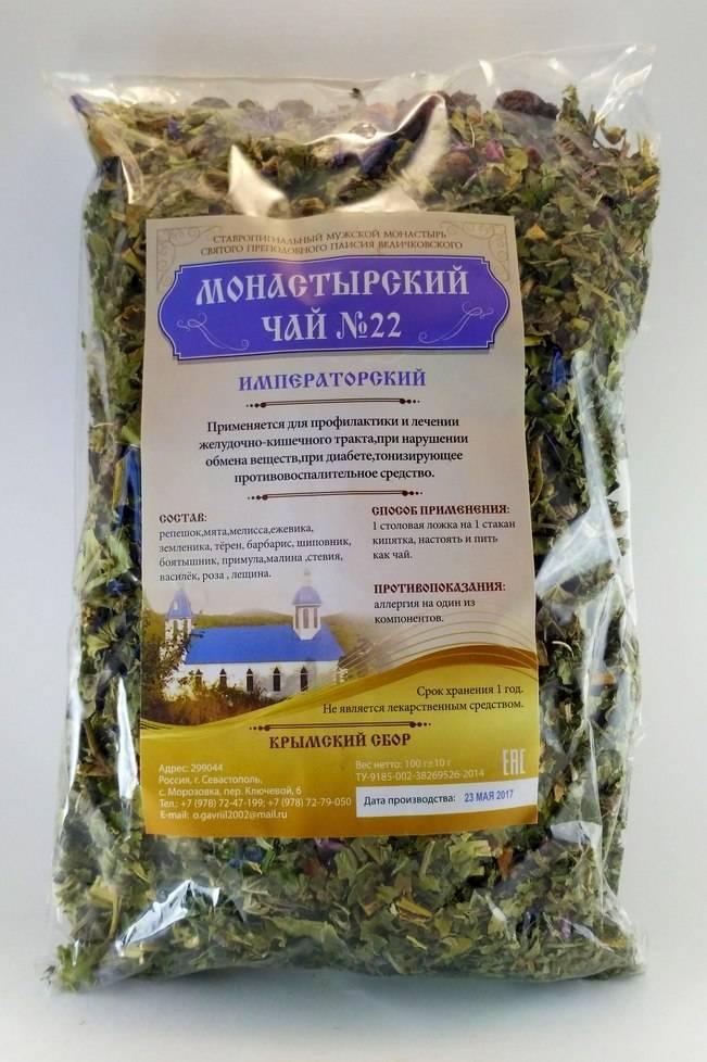 Монастырский чай от простатита: состав, инструкция по применению, рецепт приготовления и отзывы.
