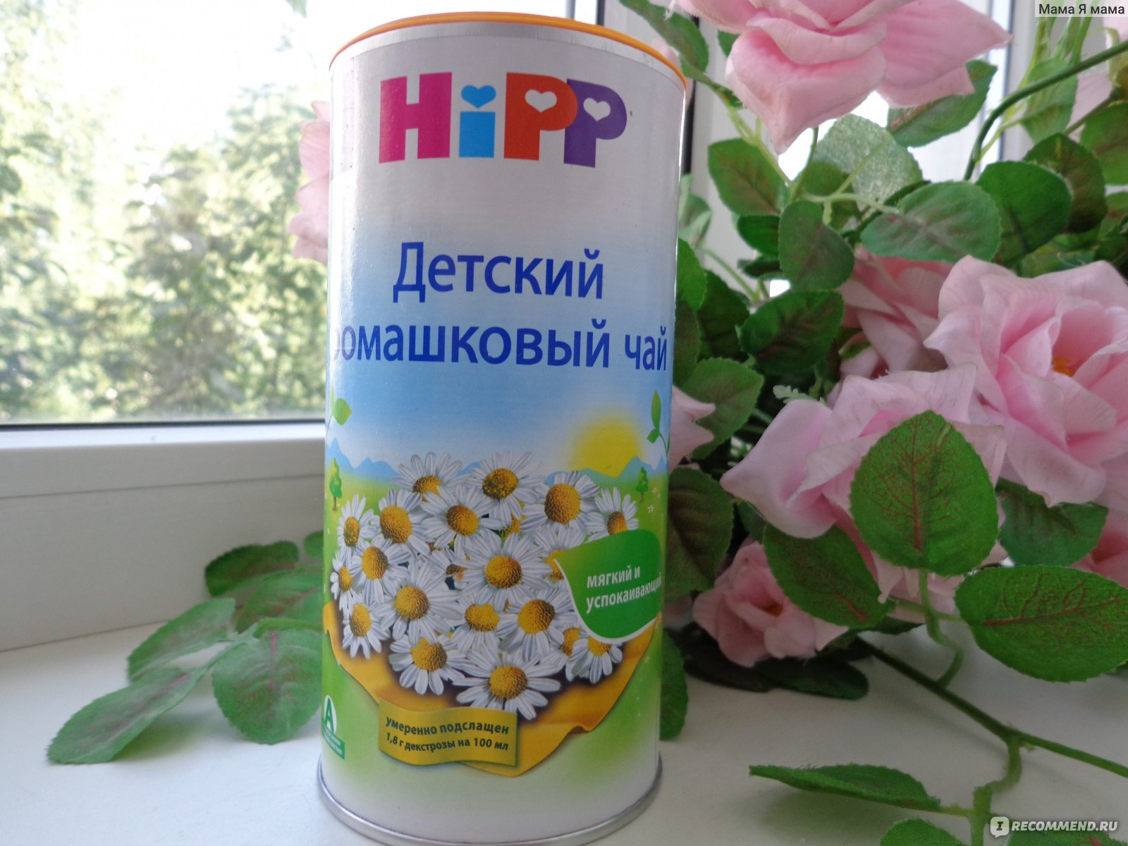 Растворимый детский чай. подскажите - болталка для мамочек малышей до двух лет - страна мам