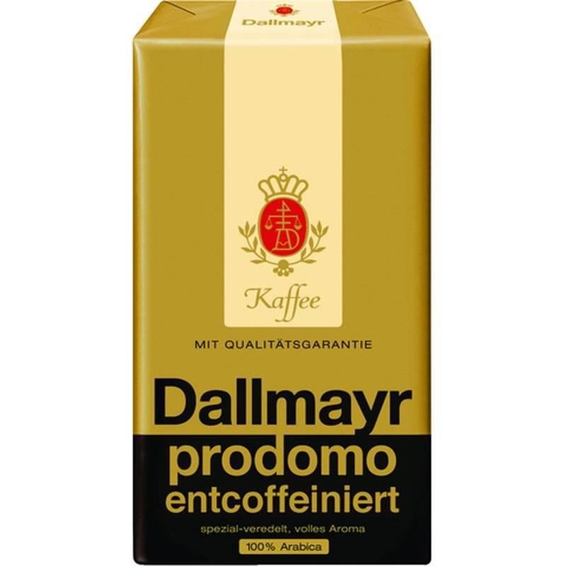 Dallmayr: премиум класс, 7 лучших линеек кофе даллмайер