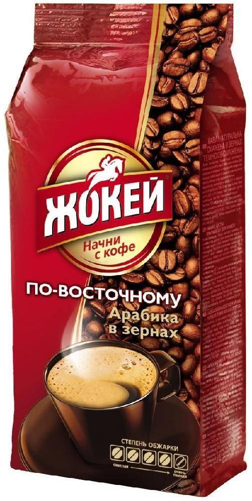 Виды и особенности кофе «жокей»