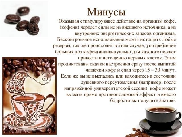 Почему перед тренировкой обязательно надо пить черный кофе: 6 главных причин