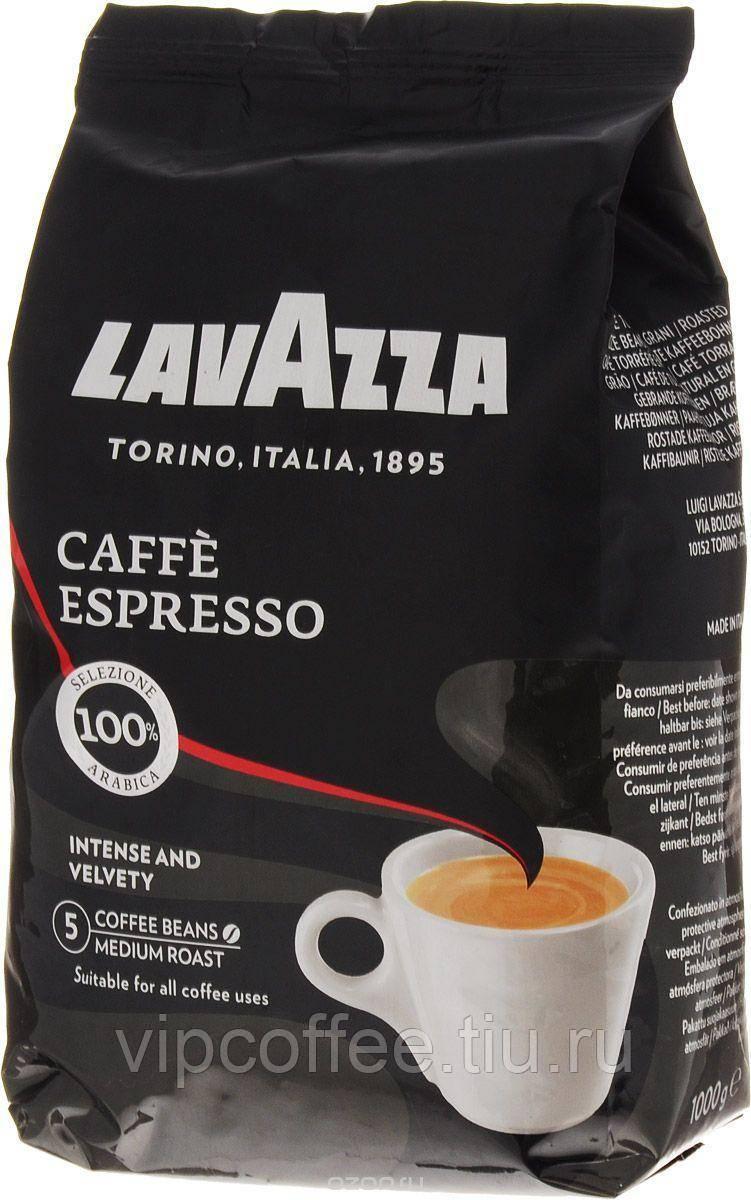 Кофе лавацца (lavazza) - бренд, ассортимент, цены и отзывы